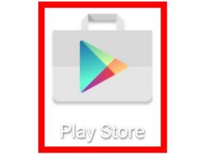 Android Setup